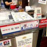 日本の一部店舗でシンガポールのQR決済サービス 「NETS Pay」「DBS PayLah」「OCBC Pay Anyone™」「UOB Mighty」が利用可能に
