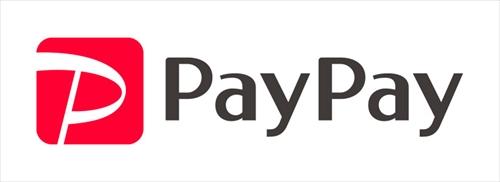PayPayの「はじめ特典」が8月から変更、銀行口座登録で1,000円相当プレゼントに