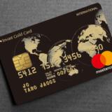 1.5%の還元率で話題のインヴァストゴールドカードに私が否定的な理由
