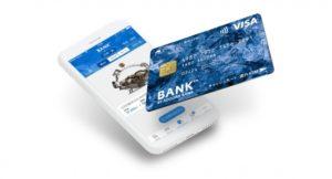「BANK™ BY AOZORA BANK」で預金金利が0.2%のサービスが登場