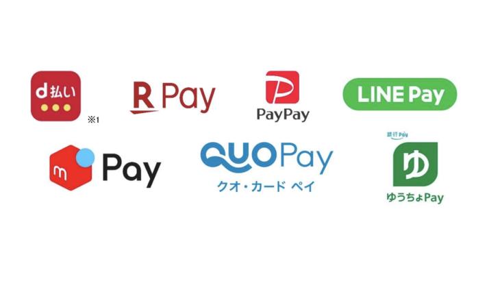 東急ハンズが各種QR決済コード利用可能に、PayPay、LINE Payほか、全7種