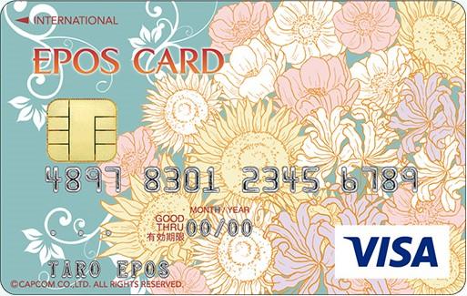 カプコンエポスカードから『囚われのパルマ』カードが新規発行へ