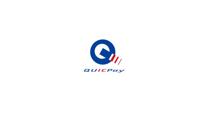 QUICPay(クイックペイ)って何?スマホQR決済サービスとの違いは何?