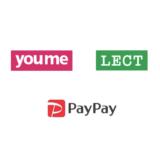 PayPayが9月1日からスーパーマーケット「ゆめタウン」ほか103店舗で利用可能になります