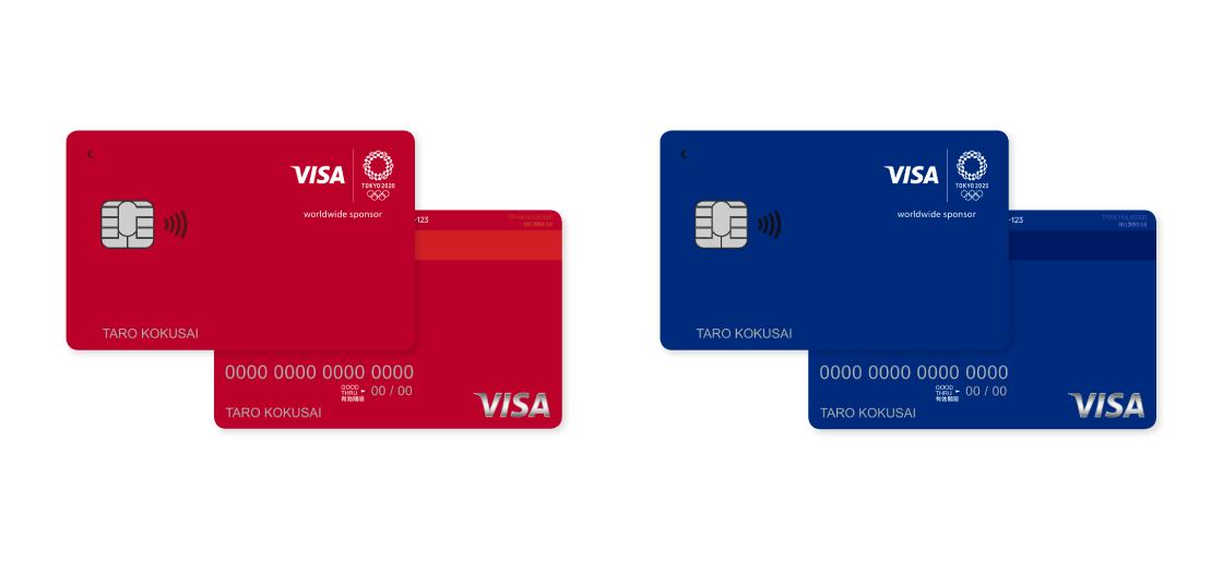 Visa LINE Payカード(東京オリンピック2020限定デザイン)
