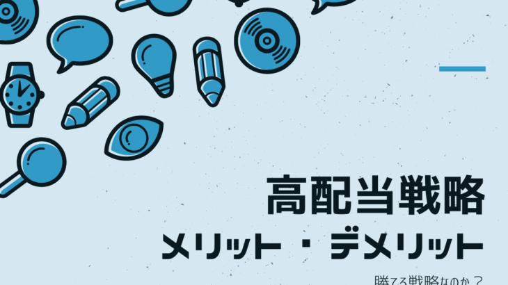 株 日本 ハイテク 【和島英樹のマーケット・フォーキャスト】─ハイテク株優位の展開に、良好な需給が下支え