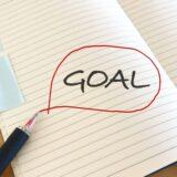 【FIREシリーズ】第2回 FIREを目指すためのステップ①目標を設定する